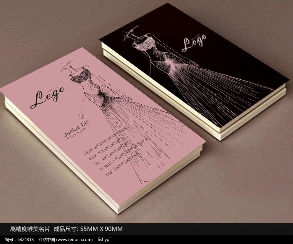 手绘婚纱名片设计素材