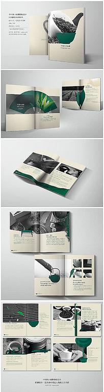 中式茶叶画册设计模板