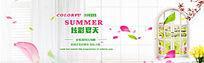 2016春夏新款炫彩夏装促销宣传单