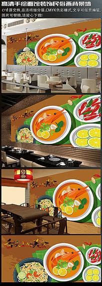 餐厅装饰背景墙设计