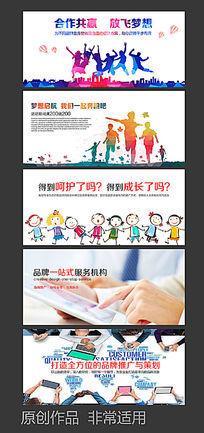 创意广告策划商务促销活动海报