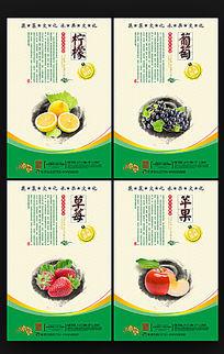 创意绿色时尚整套水果促销海报