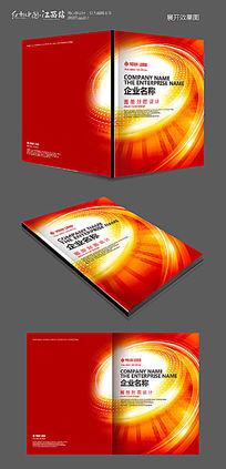 创意企业画册封面设计模板