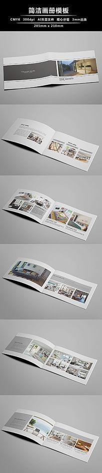 家居类展示画册模板设计