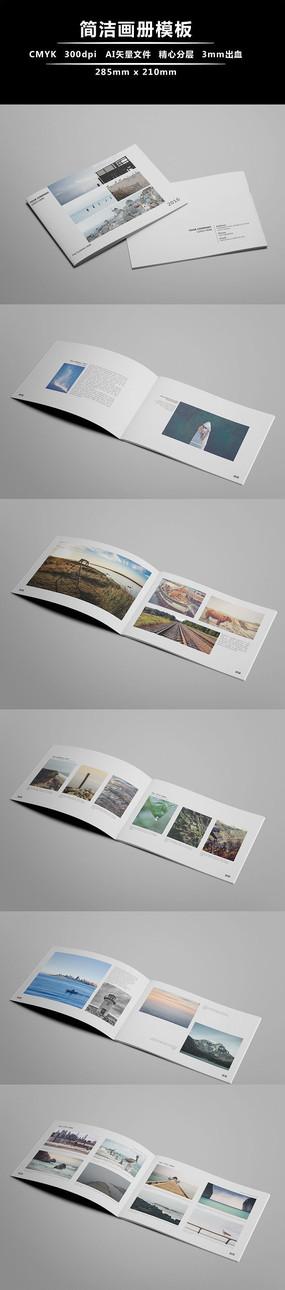 摄影师个人作品画册及旅游景点宣传画册