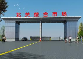 物流园大门造型设计