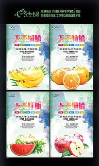 新鲜水果促销海报图片_新鲜水果促销海报设计素材_红