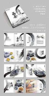 中国风高档墨水茶艺茶画册