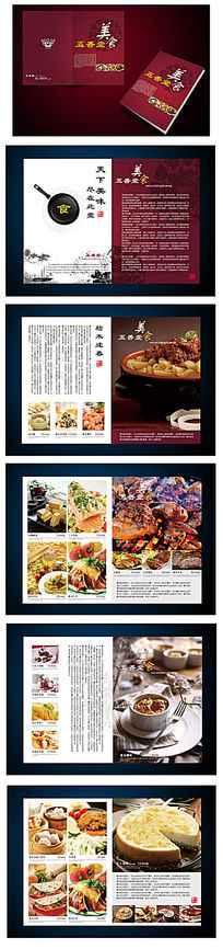 中国红全套菜谱模板设计