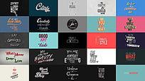 550多组文字标题排版创意动画视频ae模板