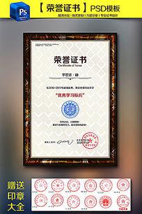 高档复古油画边框荣誉证书PSD模版设计