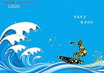 海浪底纹冲浪素材 AI