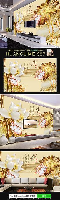 荷花池彩雕电视背景墙