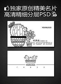 黑白个性花卉植物种植售卖商业服务名片