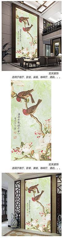 花鸟彩雕玄关图