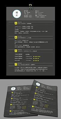 简约酷黑商务简历设计模板