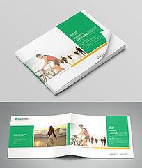 绿色时尚旅游画册封面