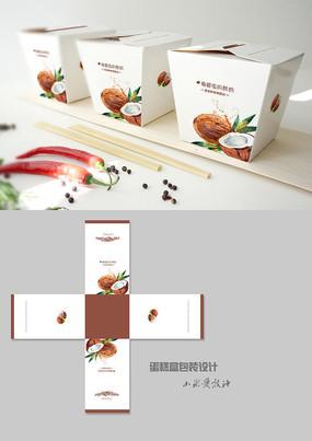蛋糕方形包装盒 PSD