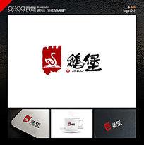 餐饮logo鹅logo设计