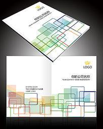 创意时尚几何方块画册封面版式设计