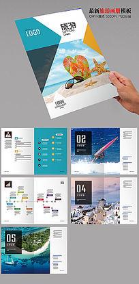 海边旅游画册