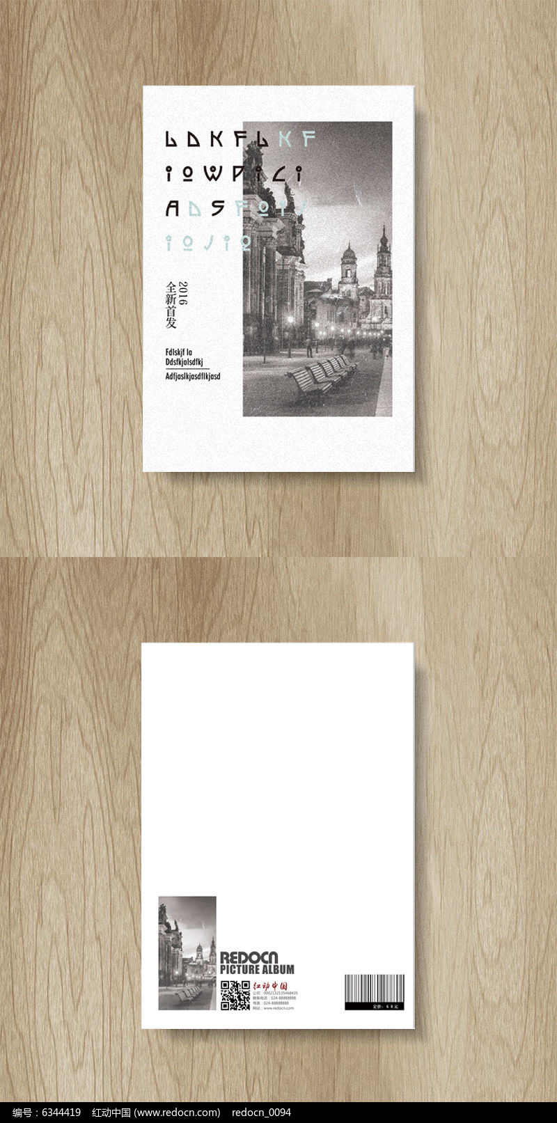黑白复古欧式建筑封面图片