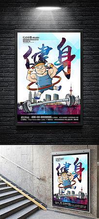 健身海报设计