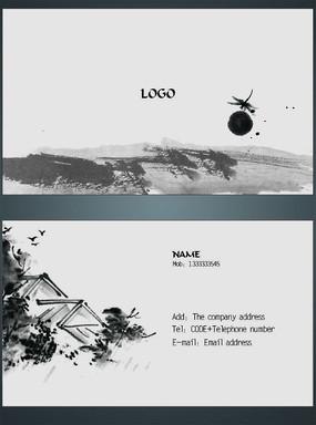 简约中国风水墨黑白名片