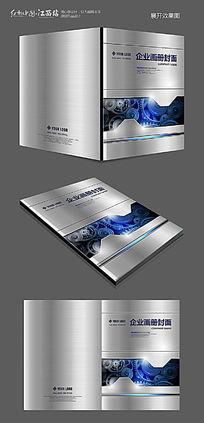 金属质感画山封面模板设计