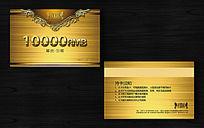 酒吧高贵现金卡设计模板