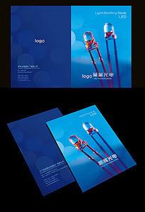 科技光电画册封面
