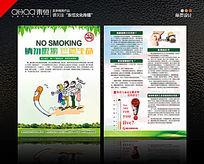 世界无烟日宣传单页禁烟单页