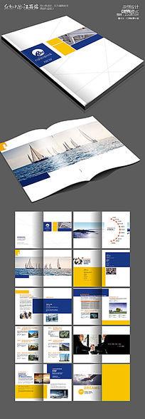 信托公司企业画册模板