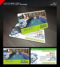 游泳馆游泳池VIP会员卡设计