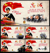 中国风公安文化展板监狱文化展板公安宣传栏