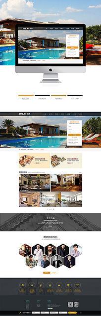 装修公司网站首页设计模板