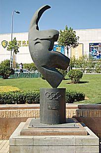 奥运吉祥物石雕小品