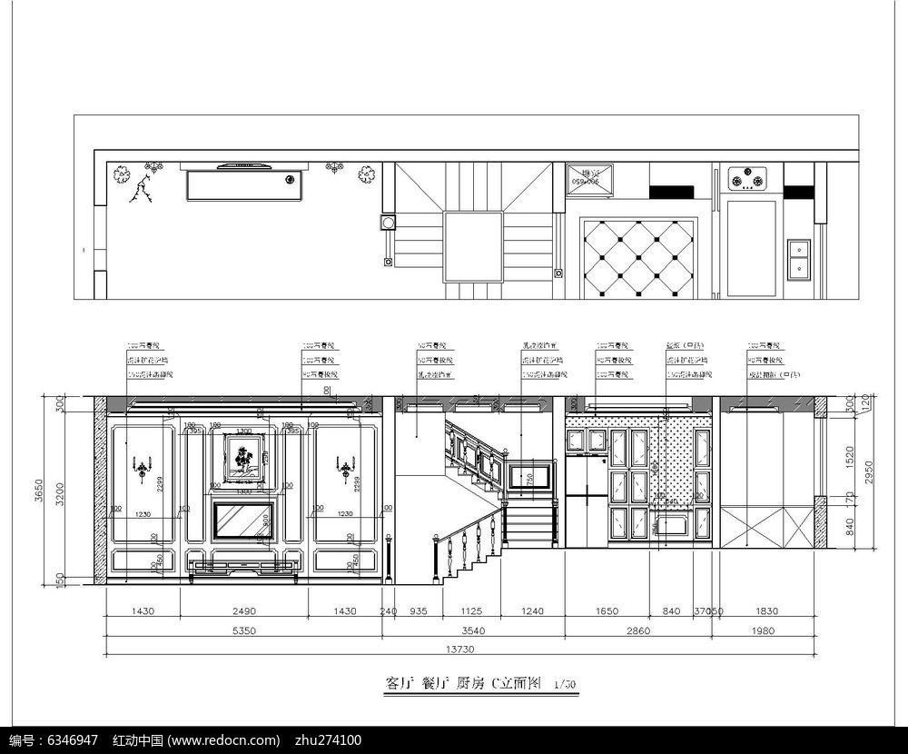 高端欧式别墅客厅餐厅厨房立面图