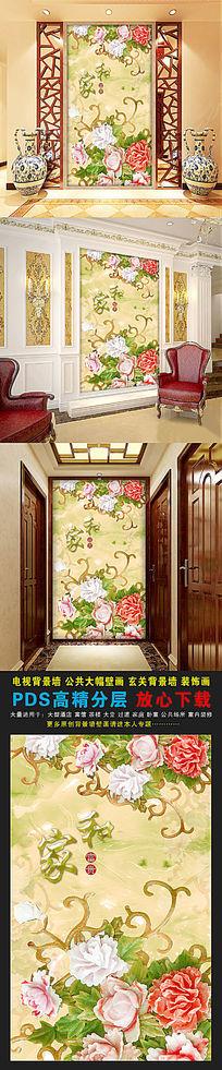 高清玉雕浮雕牡丹花玄关背景墙