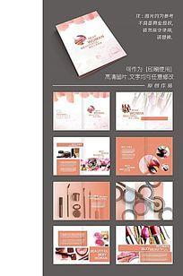 韩式小清新化妆彩妆用品画册