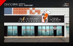 简约简餐餐饮门头设计