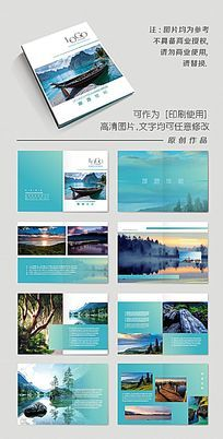 蓝绿色清新唯美旅游观光宣传画册 CDR