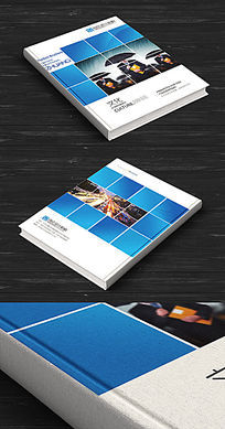 蓝色方块企业画册封面