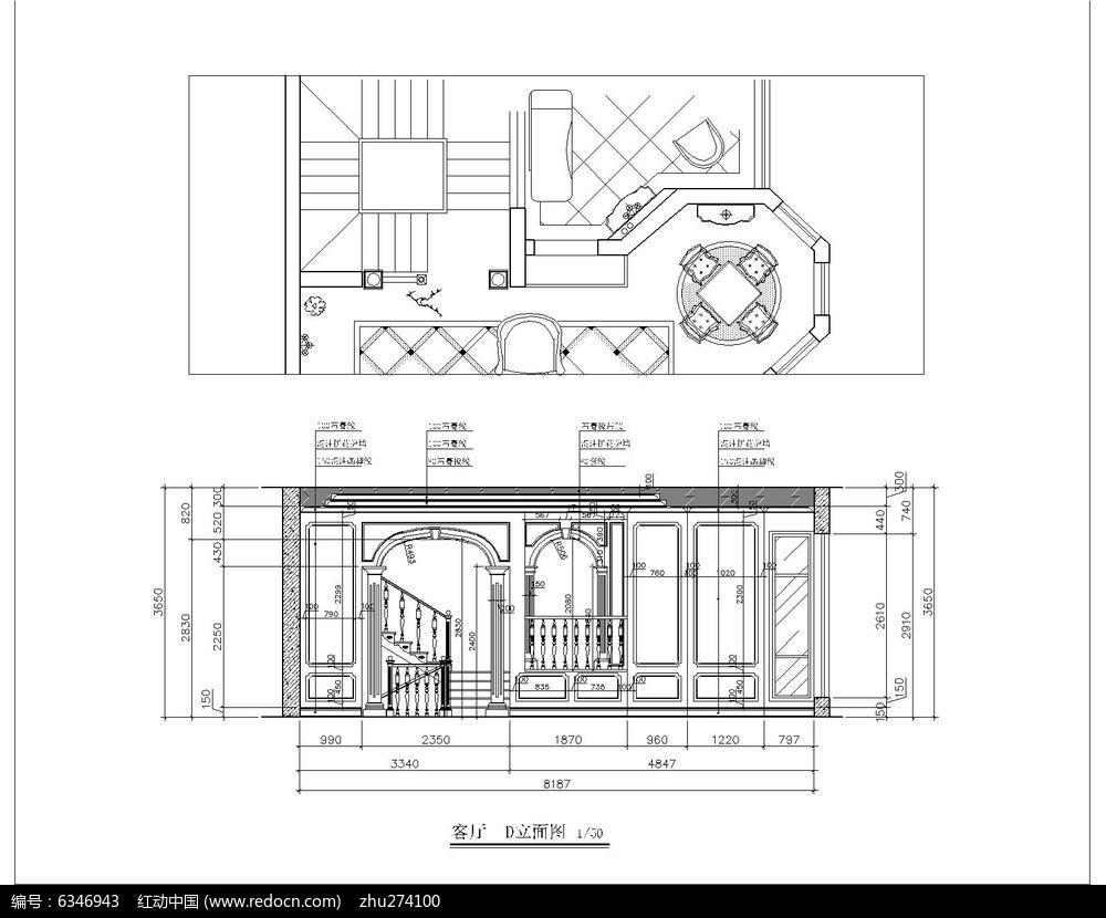 欧式别墅客厅楼梯d立面图