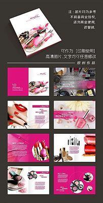 时尚高档创意彩妆美容宣传画册