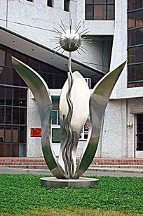 现代抽象太阳花金属雕塑小品