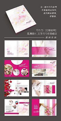小清新婚纱婚庆礼仪公司宣传画册