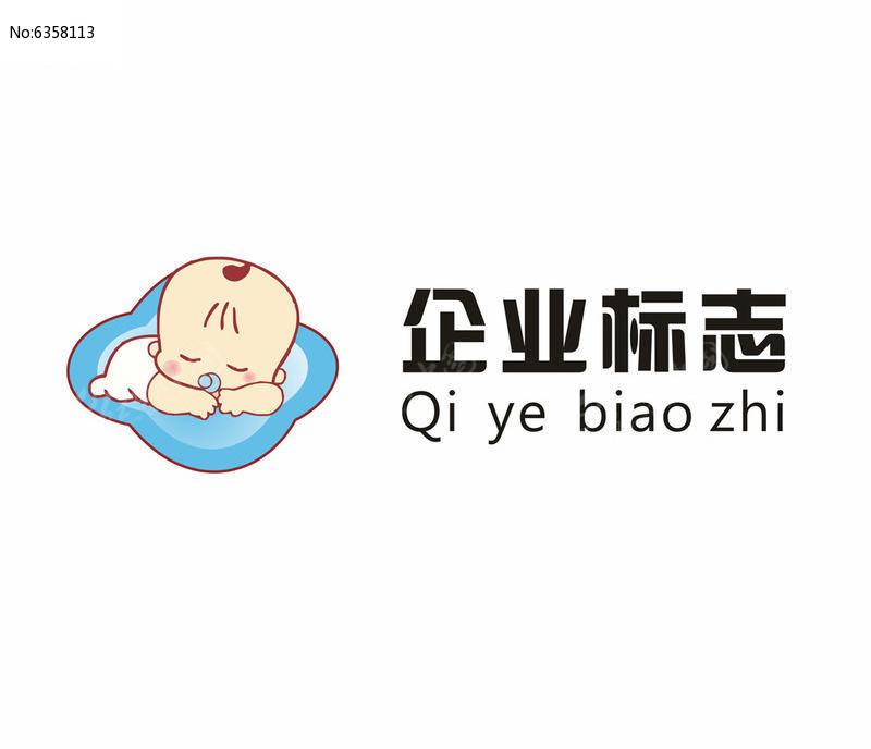 婴儿标志logo设计psd模板下载