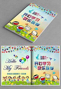 幼儿园儿童欢度六一纪念册