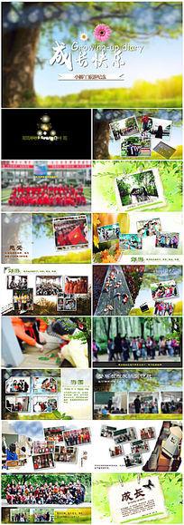 幼儿园小学生儿童旅游郊游夏令营活动纪念成长电子相册ppt模板